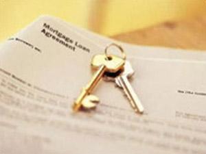Cl usula suelo en la hipoteca for Clausula suelo hipoteca pagada